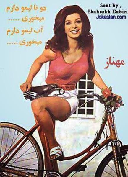 iran-adictamente-24